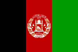 阿富汗伊斯兰共和国  Islamic Republic of Afghanistan